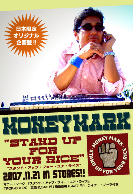 "Money Mark"" Stand Up For Your Rice! """